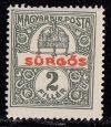 Magyarország-1916-Sürgős-UNC-Bélyeg