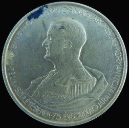 Magyarország-1943-5 Pengő-Aluminium-VF-Pénzérme