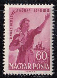 Magyarország-1949-Nőnap-UNC-Bélyeg