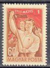 Magyarország-1953-Május 1-UNC-Bélyeg