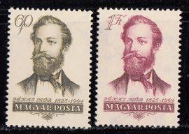 Magyarország-1954 sor-Jókai Mór-UNC-Bélyegek