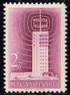 Magyarország-1958-Televízió-UNC-Bélyeg