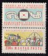 Magyarország-1959 sor-FIP-UNC-Bélyegek