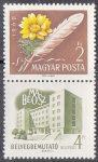 04.Magyarország-1960-Bélyegbemutató-UNC-Bélyegek