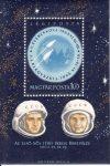 Magyarország-1963 blokk-Első női-férfi páros űrrepülés-UNC-Bélyegek