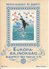 02.Magyarország-1963 blokk-Műkorcsolyázó és jégtánc EB-UNC-Bélyegek
