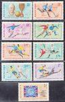 08.Magyarország-1966 sor-Labdarúgó VB-UNC-Bélyegek