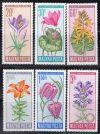 03.Magyarország-1966 sor-Természetvédelem Virág-UNC-Bélyegek