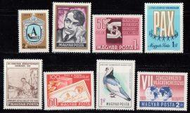 Magyarország-1969 Évfordulók események-UNC-Bélyegek