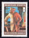 Magyarország-1970-200 éves a Diósgyőri Vaskohászat-UNC-Bélyeg