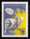 08.Magyarország-1970-Meterológiai Szolgálat-UNC-Bélyeg