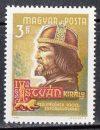 Magyarország-1970-Szent István-UNC-Bélyeg