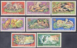 Magyarország-1971 sor-Vadászati Világkiállítás-UNC-Bélyeg