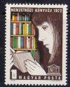 Magyarország-1972-Nemzetközi Könyvév-UNC-Bélyeg