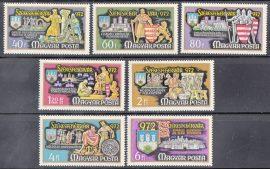 Magyarország-1972 sor-Székesfehérvár-UNC-Bélyeg