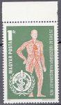 Magyarország-1973-Egészségügyi Világszervezet-UNC-Bélyeg