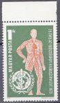 09.Magyarország-1973-Egészségügyi Világszervezet-UNC-Bélyeg