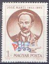 Magyarország-1973-José Marti-UNC-Bélyeg