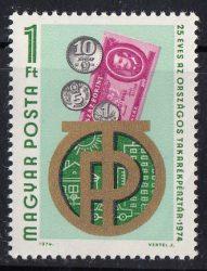 Magyarország-1974-Az OTP 25. évfordulója-UNC-Bélyeg