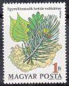 Magyarország-1976-Erdősítés-UNC-Bélyeg