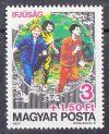 07.Magyarország-1977-Ifjúságért-UNC-Bélyeg