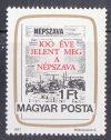 04.Magyarország-1977-Népszava-UNC-Bélyeg