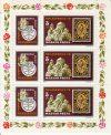 09.Magyarország-1979 kisív-Philaserdica-UNC-Bélyegek