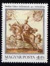 03.Magyarország-1980-Bethlen Gábor-UNC-Bélyeg