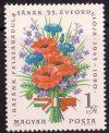 06.Magyarország-1980-Felszabadulás-UNC-Bélyeg