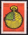 Magyarország-1980-Ifjúságért-UNC-Bélyeg