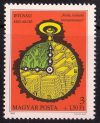 07.Magyarország-1980-Ifjúságért-UNC-Bélyeg