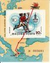 Magyarország-1980 blokk-Olimpia-UNC-Bélyegek