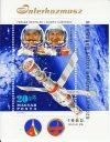 Magyarország-1980 blokk-Szovjet Magyar közös űrrepülés-UNC-Bélyegek