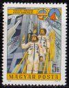 Magyarország-1980-Szovjet-Magyar közös űrrepülés-UNC-Bélyeg