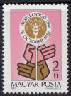 Magyarország-1981-Élelmezési világnap-UNC-Bélyeg