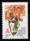 Magyarország-1981-Ifjúságért-UNC-Bélyeg