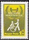 11.Magyarország-1981-Rokkantak Nemzetközi Éve-UNC-Bélyeg