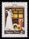Magyarország-1981-100 éves az első magyar telefonközpont-UNC-Bélyeg