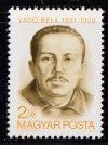 Magyarország-1981-Vágó Béla-UNC-Bélyeg
