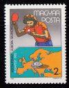 Magyarország-1982-Asztalitenisz EB-UNC-Bélyeg