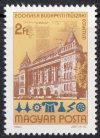 Magyarország-1982-200 éves a Budapesti Műszaki Egyetem-UNC-Bélyeg