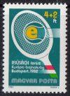 Magyarország-1982-Ifjúságért-UNC-Bélyeg