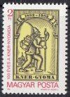 Magyarország-1982-100 éves a Kner nyomda-UNC-Bélyeg
