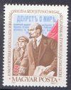 Magyarország-1982-Nagy Októberi Szocialista Forradalom-UNC-Bélyeg