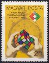 Magyarország-1982-Rubik-kocka VB-UNC-Bélyeg