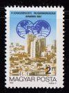Magyarország-1982-Szakszervezet-UNC-Bélyeg