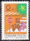 Magyarország-1982-Újév-UNC-Bélyeg