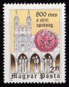 Magyarország-1982-800 éves a Zirci Apátság-UNC-Bélyeg