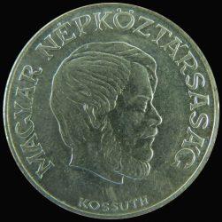 Magyarország-1983-1989-5 Forint-Réz-Nikkel-VF-Pénzérme