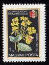 Magyarország-1983-Apimondia Kongresszus-UNC-Bélyeg